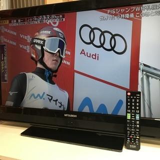【良品】デジタルハイビジョン液晶テレビ MITSUBISHI 32...