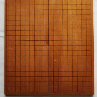 碁盤 折りたたみ式19路盤
