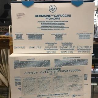 ☆お値打ち!!  500円  GERMAIN DE CAPUCCINI