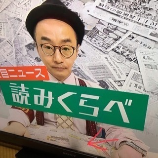 ソニー 46ex700 46インチ テレビ