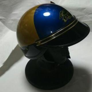 ハィウエイパトロールヘルメット