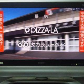シャープ AQUOSLC-32BD1 32型 テレビ台セット