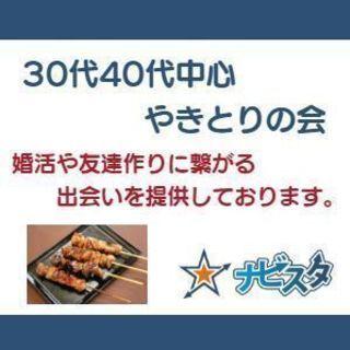 6/8 30代・40代中心 小樽駅前出会い飲み会