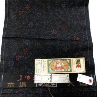 美品 女性用 本場緯総絣大島紬 はぎれ 正絹 340cm  (006)