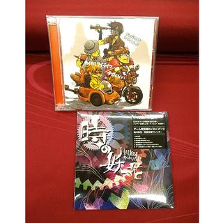 札幌 新品含む2作品セット【ゲーム実況者わくわくバンド CD+D...
