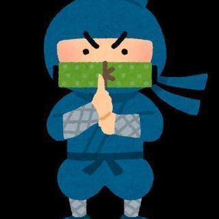 忍者、侍と友達になりたい
