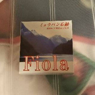 【お値下げ】スキンケア ミョウバン石鹸 フィヨーラ