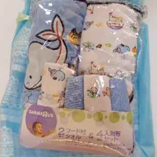 ベビー用フード付タオルと入浴布セット