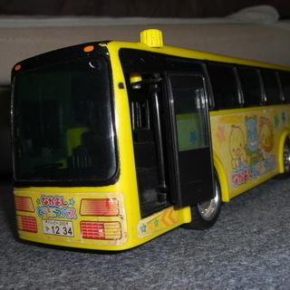 取引者決定 バス なかよし動物バス