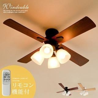 おしゃれ☆ LED 対応 シーリングファンライト