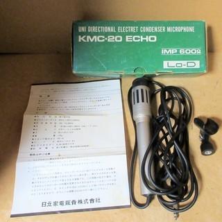 ☆日立 HITACHI KMC-20 ECHO エコーマイクロホ...