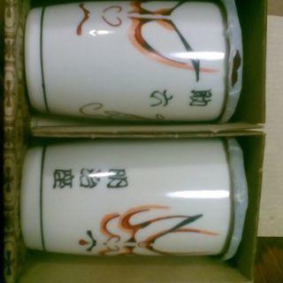 歌舞伎の湯呑み