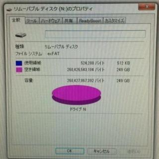 【好評 新品】大容量 SDカード 256GB