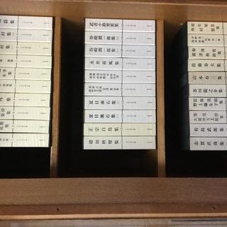 ◆◆日本文学全集◆◆  全七十巻