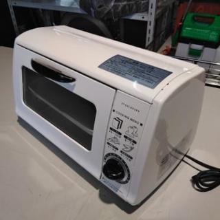 ドウシシャ オーブントースター ホワイト DOT-1404 20...