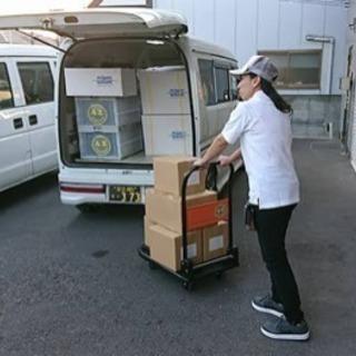 【配送ドライバーの助手】搬入搬出の簡単作業!未経験者大歓迎!
