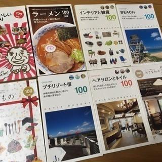 沖縄 100