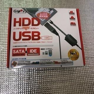 GROOVY HDD→USBへ変換