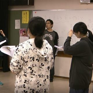 次回5/11(土)は参加無料!演劇ワークショップ開催!