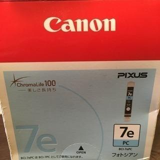 Canon プリンターインク