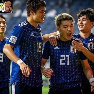 【AFC アジアカップ 2019】1/28(Mon) 23:00〜...