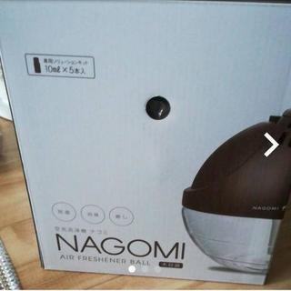 取引中 NAGOMI  空気清浄機