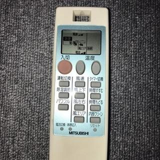 ミツビシ エアコン 用の リモコン ★ MITSUBISHI 三菱...