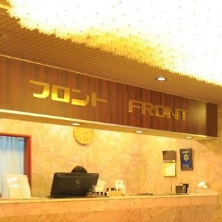 フロントスタッフ募集! 市内中心部のビジネスホテルです。