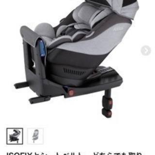 新生児から使えるチャイルドシート