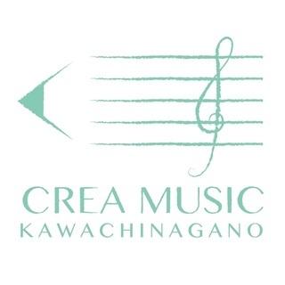 CREA MUSIC KAWACHINAGANO クレアミュージ...