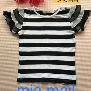 mia mail フリル袖付きTシャツ 90