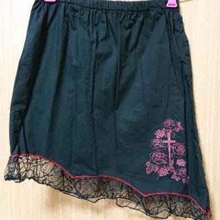 PUNK服【MAD】スカート
