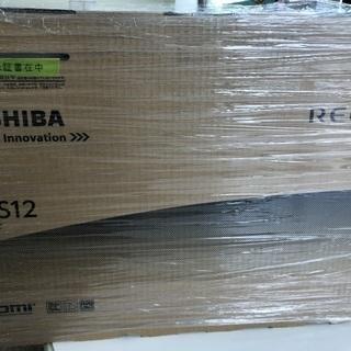 東芝 REGZA 24V型 ハイビジョン液晶テレビ