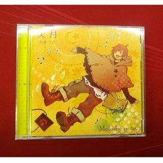 札幌 CD【天月 Melodic note】歌ってみた 歌い手 ...