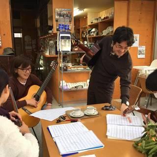 ギター練習カフェ(クラシックギター指導有り)