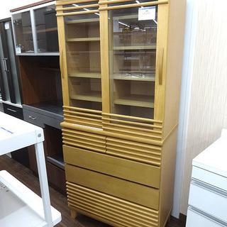札幌 引き取り デザイン食器棚/大型食器棚 おしゃれ 木製 セパ...