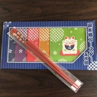 処分価格★新品★ 風水猫コースター五枚組と七福神高級箸の6…