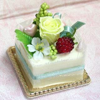 プリザーブドフラワーで作る可愛いミニケーキ