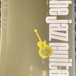 ザ・ジャズギター[上巻]リットーミュージック