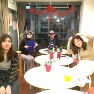 2/9(土) きいこ先生の Let's 洋楽 English!カ...