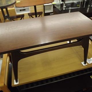 オールド マルニ センターテーブル 幅:91cm 札幌 西…