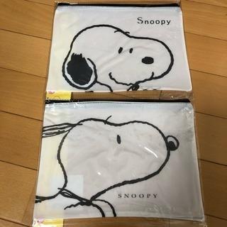 値下げ★新品★スヌーピー  A5 ファイルポーチ 2個セット