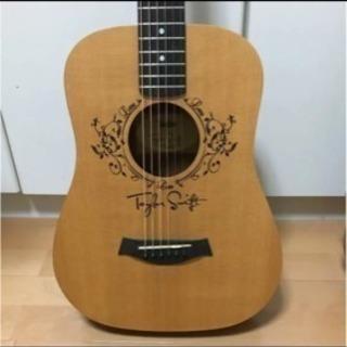 テイラースフィフト  アコースティックギター
