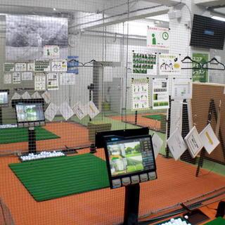 大田区インドアゴルフレッスン業界最安値!無料体験レッスン(…