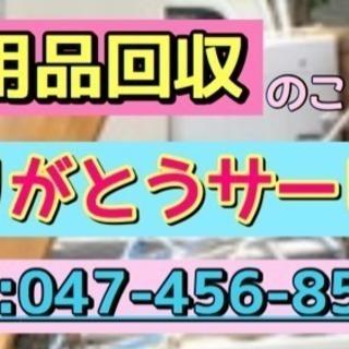 軽トラックドライバー 平均30万円~
