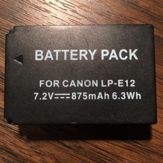 CANONキャノンLP-E12互換バッテリー