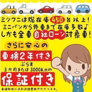 どなたでもクルマがローンで買えます! 『MRワゴン 2WD ウィット XS』 完全自社ローン! 金利は一切かかりません! くるまのミツクニ - 中古車