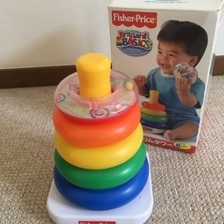 フィッシャープライス ゆらりんタワー  おもちゃ