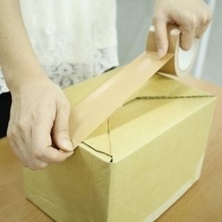[室内軽作業][学生大歓迎]商品の仕分け・梱包・シール張り作業