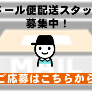 【🙍♀️主婦🙍♀️・Wワークなど・年齢不問・未経験者大歓迎‼...